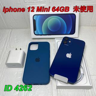 アップル(Apple)のiphone 12 Mini 64GB  Soflbank 未使用(保護フィルム)