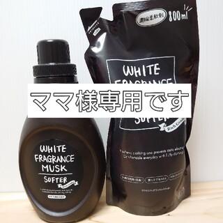 ホワイトムスク洗濯用洗剤ジェルボール ホワイトムスク柔軟剤リッチグレード(洗剤/柔軟剤)