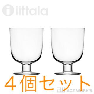 イッタラ(iittala)のiittala Lempi クリア 4個セット(グラス/カップ)