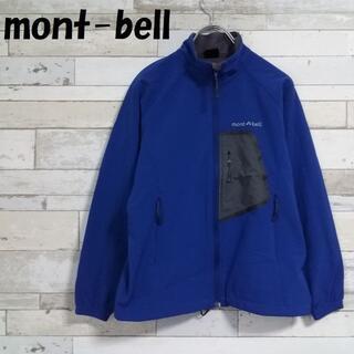 モンベル(mont bell)の【人気】モンベル クラッグジャケット 刺繍ロゴ ジャケット クリマプロ S(その他)