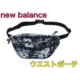 ニューバランス(New Balance)のnew balance ニューバランス ウエストポーチ(その他)