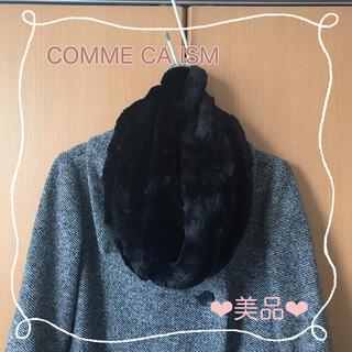 コムサイズム(COMME CA ISM)のCOMME CA ISM  スヌード(スヌード)