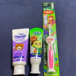 ライオン(LION)の子供用歯磨き粉 歯ブラシ(歯ブラシ/歯みがき用品)