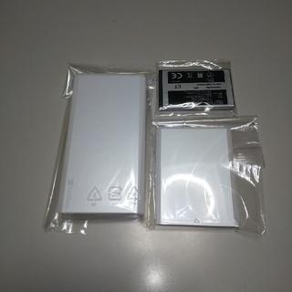ソフトバンク(Softbank)の740SC SIMロック解除済 (携帯電話本体)