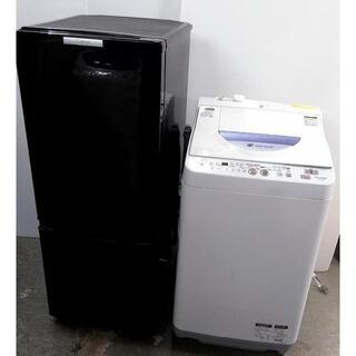 SHARP - 生活家電セット 冷蔵庫 少し大きめ 洗濯機 温風乾燥付き