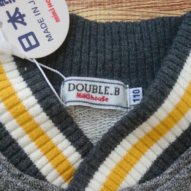 DOUBLE.B(ダブルビー)のダブルB スタジャン風 110 キッズ/ベビー/マタニティのキッズ服男の子用(90cm~)(ジャケット/上着)の商品写真