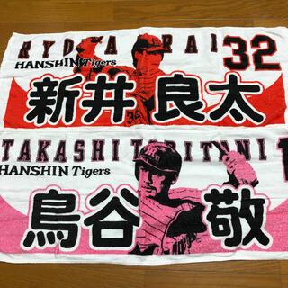 ハンシンタイガース(阪神タイガース)の阪神タイガース 応援 タオル 4枚セット(応援グッズ)
