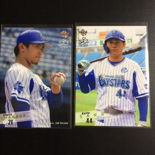 2020 BBMベースボールカード 2ndバージョン 今永昇太&佐野恵太