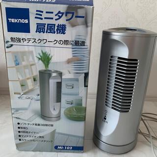 TECHNOS - タワーファン 扇風機
