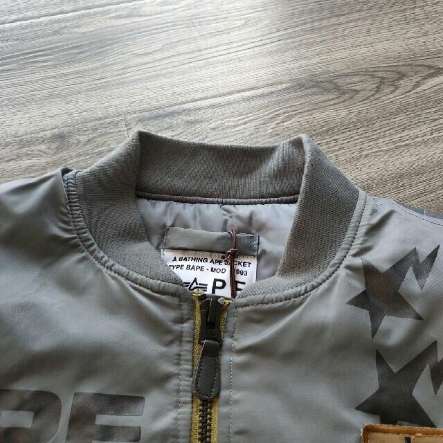 A BATHING APE(アベイシングエイプ)のBAPE X ALPHA SHARK ジャケット メンズのジャケット/アウター(ブルゾン)の商品写真