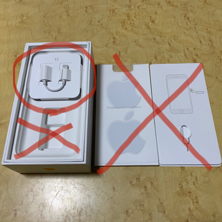 iphone7 箱+ヘッドフォンジャックアダプタ