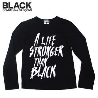 ブラックコムデギャルソン(BLACK COMME des GARCONS)の長袖TシャツBLACK COMME des GARCONS/XS(Tシャツ(長袖/七分))