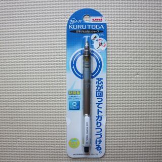 三菱鉛筆 - 新品 シャープペンシル0.3ミリ/クルトガ/シャーペン/