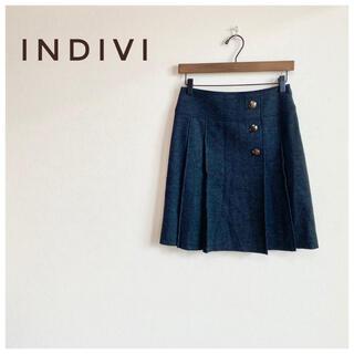 インディヴィ(INDIVI)のINDIVI チャコールグレー 台形スカート(ひざ丈スカート)