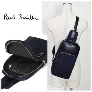 ポールスミス(Paul Smith)の《ポールスミス》新品 シティビジネスカジュアル ボディバッグ レザー 紺(ボディーバッグ)