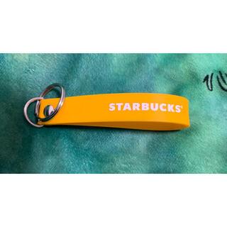 スターバックスコーヒー(Starbucks Coffee)のスターバックス シリコンストラップ(キーホルダー)