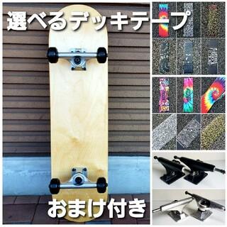 エレメント(ELEMENT)のスケートボード コンプリート 1 ブランクデッキ ハードウィール トラック (スケートボード)