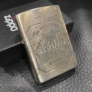 アサヒ(アサヒ)の【ZIPPO】アサヒ スーパードライ シルバー ジッポライター 箱付き(タバコグッズ)
