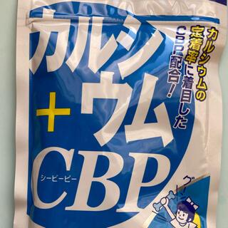 ディーエイチシー(DHC)のDHC カルシウム たっちゃん様専用(その他)