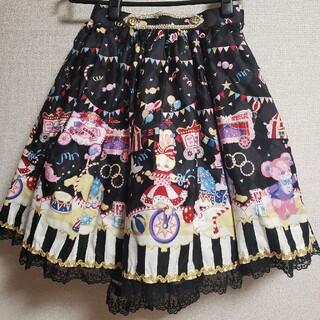 アンジェリックプリティー(Angelic Pretty)の限定セールAngelic Pretty Fantasy Theater スカート(ひざ丈スカート)