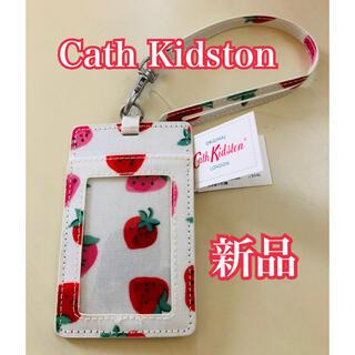 キャスキッドソン(Cath Kidston)の新品 キャスキッドソン  パスケース いちご ストロベリー(名刺入れ/定期入れ)