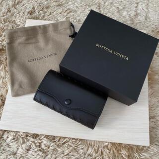 ボッテガヴェネタ(Bottega Veneta)の【美品】ボッテガヴェネタ  6連キーケース(キーケース)