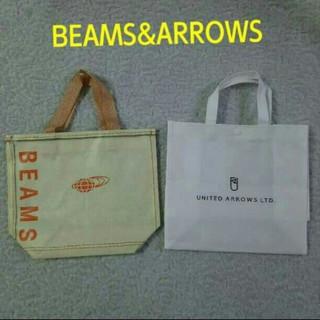 ビームス(BEAMS)のビームス&アローズ ショップ袋(小さめ)(ショップ袋)