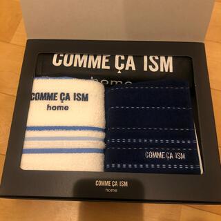 コムサイズム(COMME CA ISM)のCOMME CA ISM home タオル(タオル/バス用品)