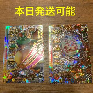 スクウェアエニックス(SQUARE ENIX)のダイの大冒険 クロスブレイド ハドラー ギガントドラゴン(カード)