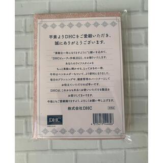 ディーエイチシー(DHC)の新品☆『DHC ビューティ手帳 2021』(カレンダー/スケジュール)