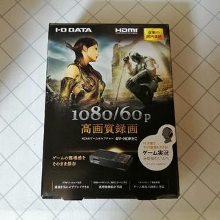 IODATA - IOデータ GV-HDREC HDMI/アナログキャプチャー