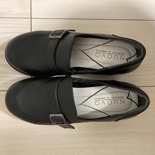 Nuovo - 靴