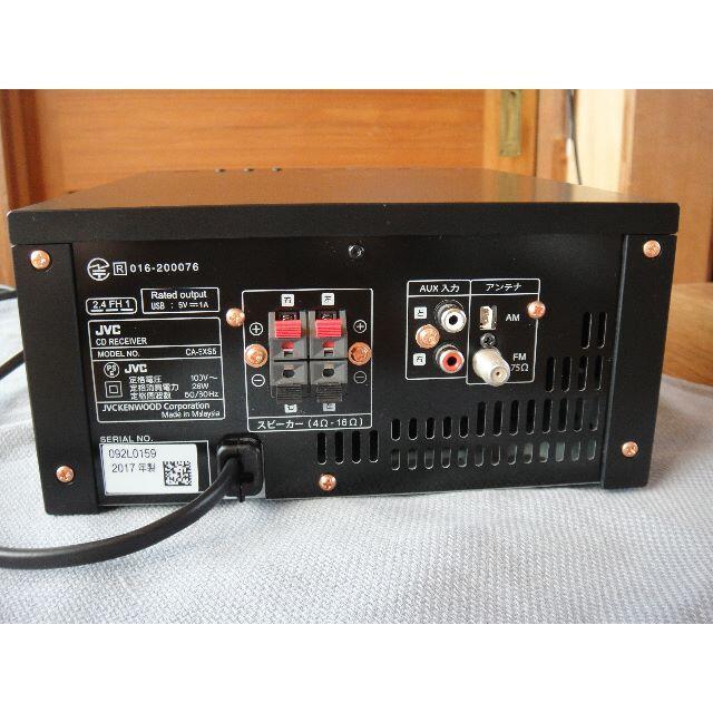 ◆美品◆JVC◆ウッドコーンミニコンポ/EX-S5-T(ブラウン)◆ スマホ/家電/カメラのオーディオ機器(スピーカー)の商品写真