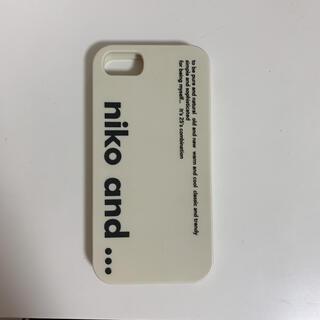 ニコアンド(niko and...)のiPhone8 スマホケース(iPhoneケース)