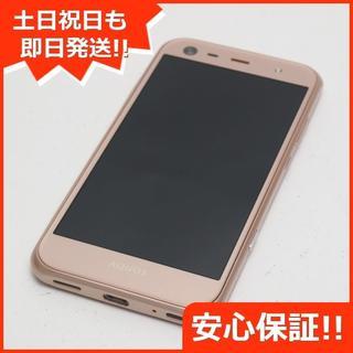 シャープ(SHARP)の超美品 au SHV38 AQUOS SERIE mini シャンパンピンク (スマートフォン本体)