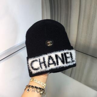 シャネル(CHANEL)のChanel ニット帽 ニットキャップ(ニット帽/ビーニー)