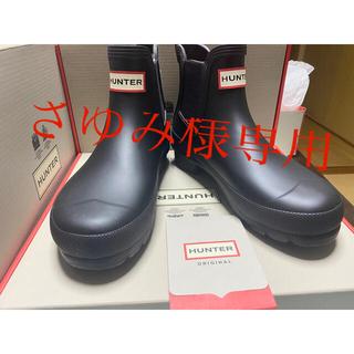 ハンター(HUNTER)のハンター チェルシーブーツ ブラック(レインブーツ/長靴)