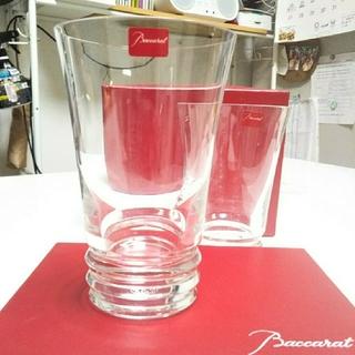 Baccarat - (未使用)バカラタンブラーグラス2個セットBaccarat
