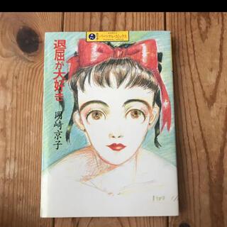 paophone様(青年漫画)
