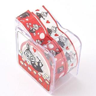 Little Me - カッター付き マスキングテープ リトルミイ