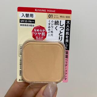 Kiss Me - 新品!キスミー フェルム しっとりツヤ肌パウダーファンデ 入替用 01(11g)