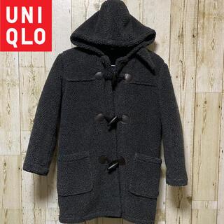ユニクロ(UNIQLO)の美品 ユニクロ ダッフルコート ボア もこもこ 暖かい 140cm 即日発送(コート)