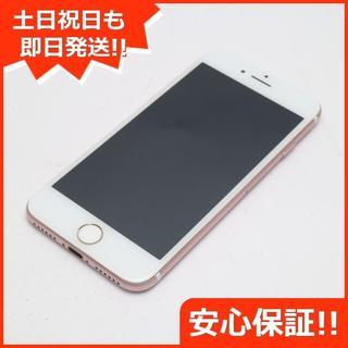 アイフォーン(iPhone)の美品 DoCoMo iPhone7 128GB ローズゴールド (スマートフォン本体)