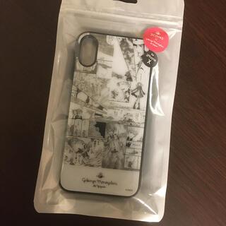 スリーコインズ(3COINS)の【ご近所物語】スマホケース 3COINS iPhoneX(iPhoneケース)