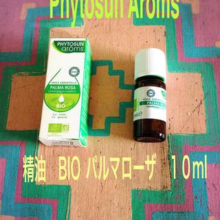 Phytosun Arôms BIOパルマローザ10ml(エッセンシャルオイル(精油))