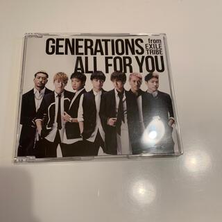 ジェネレーションズ(GENERATIONS)のGENERATIONS ALLFORYOU CD(ポップス/ロック(邦楽))