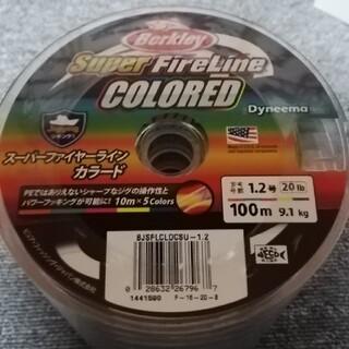 値下げ スーパーファイヤーライン カラード 1.2号 600m 新品 送料無料(釣り糸/ライン)