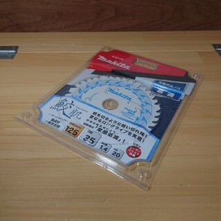 マキタ(Makita)のマキタ 新品 125mm鮫肌 A-67175(その他)