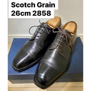 リーガル(REGAL)のスコッチグレイン 26cm 2E 革靴 日本製 2858 黒 ビジネスシューズ(ドレス/ビジネス)