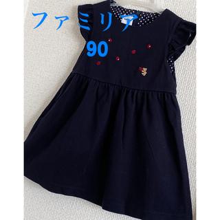 familiar - ファミリア ジャンパースカート 90